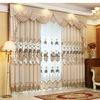 European Style Curtains for Living Dining Room Bedroom Luxury Embroidered Curtains Beige Chenille Curtain Valance Curtains Tulle
