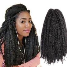 18 дюймов marley косы волосы с эффектом деграде (переход от