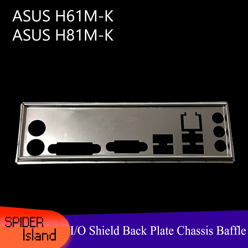 I//O IO Shield backplate For ASUS B85-PRO H81M-PLUS Z87-K