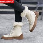 MORAZORA 2020 new ho...