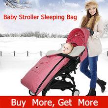 Спальный мешок для детской коляски осень зима ветрозащитное