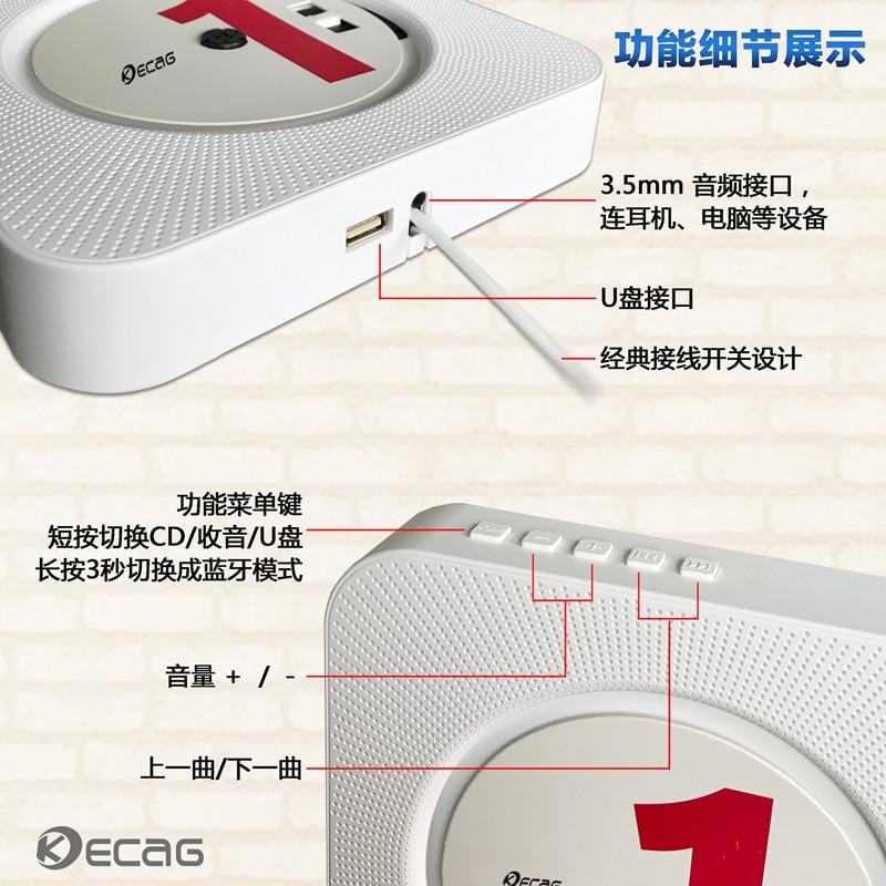 CD montado en la pared reproductor de CD Home reading CD máquina Bluetooth CD Radio para la educación Prenatal - 5
