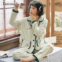 Winter Pajamas Suit Female Warm Flannel Long-sleeved Cardigan Mint Green Cute Animal Home Service Thick Section