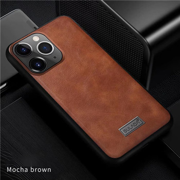 Anti Shock iPhone 11 Pro Max Cover