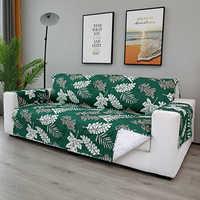 Präge Prozess Moderne Couch Abdeckung Sofa Handtuch Blätter Drucken Abnehmbarer Armlehne Hussen Haustier Hund Kinder Matte Möbel Protector