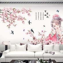 Gran estilo chino antiguo flor de la belleza pegatinas de pared de vinilo carteles Vintage sala de estar dormitorio decoración del hogar papel tapiz
