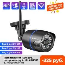 Techage 1080P 2MP Wireless IP Kamera Sicherheit Wifi Kamera Im Freien IR Nachtsicht Audio Record CCTV Video Überwachung P2P onvif