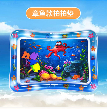 Baby Water Mat Pat Pad Spray Inflatable Different Patterns Water Cushion Marine Life Mat Ice Music Water Accessories - Octopus 70x50CM