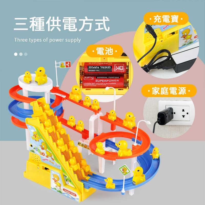 Figuras de juguete de cerdo de pista DIY, carril de carreras, coche, música eléctrica, escaleras de escalada, juguetes para niños, tren educativo para niños
