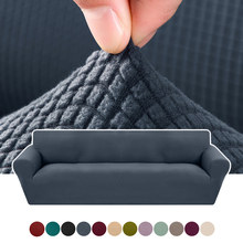 Modern sofa Covers for living room Elastic Sofa Cover Stretch Slipcovers Red Gray Couch Covers