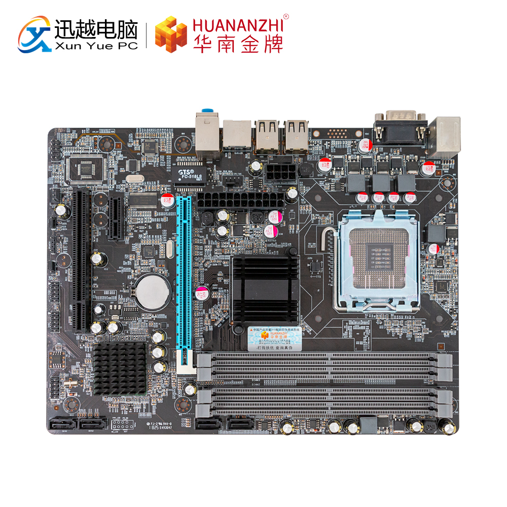 HUANANZHI P45-D2 M-ATX Motherboard P45 For LGA 771/775 DDR2 8GB SATA2.0 USB2.0 VGA PCI-E 245*182mm Support L5420 L5410 CPU