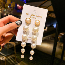 Elegant Simulated Pearl Long Clip on Earrings With