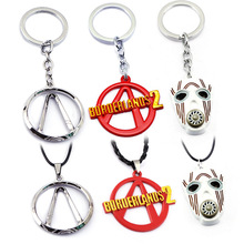 משחק Borderlands Keychain עבור גברים מתכת גז מסכת משחק קוספליי מפתח שרשרת טבעת רכב נשים תכשיטי תיק קסם llaveros brelok חדש