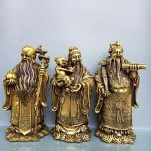 """14 """"Китайский сейкос латунные статуи Будды трех богов богатства"""
