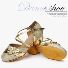 Обувь для латиноамериканских танцев ushine танцевальная обувь