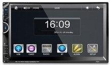 By DHL/Fedex lecteur vidéo voiture 7 ''2 Din | 10 pièces, lecteur DVD 2Din voiture vidéo, lecteur MP5, caméra arrière, Bluetooth, Radio FM 7001