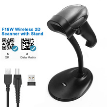 NETUM F18W Wireless 2D Barcode Scanner with Stand AND F16 Handheld USB Wired 1D/2D QR Bar Code Reader PDF417 for Mobile Payment lv3000r usb free shipping cost effective embedded 2d oem barcode scanner module to scan qr code dm and pdf417