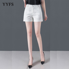 Hot Summer Casual Shorts Beach High Waist Short Women Suit Pants Ladies