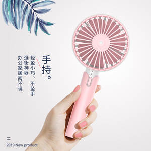 New Mini fan Ventilator handheld Bladeless Fan Air Cooler Rechargeable Portable Cooler Low Noise For Outdoor