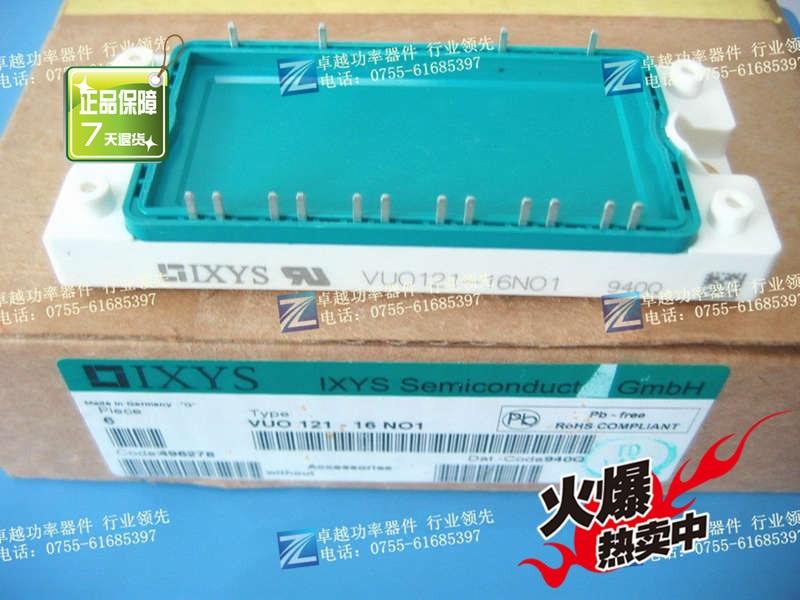 VUO121-16NO1 Germany SCR module--ZYQJ