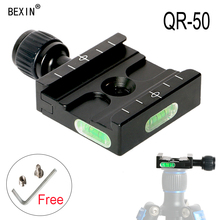 Camera accessories Andoer 38mm Aluminum Screw Knob Mini Quick Release Clamp Compatible with Arca Swiss for QR Plate