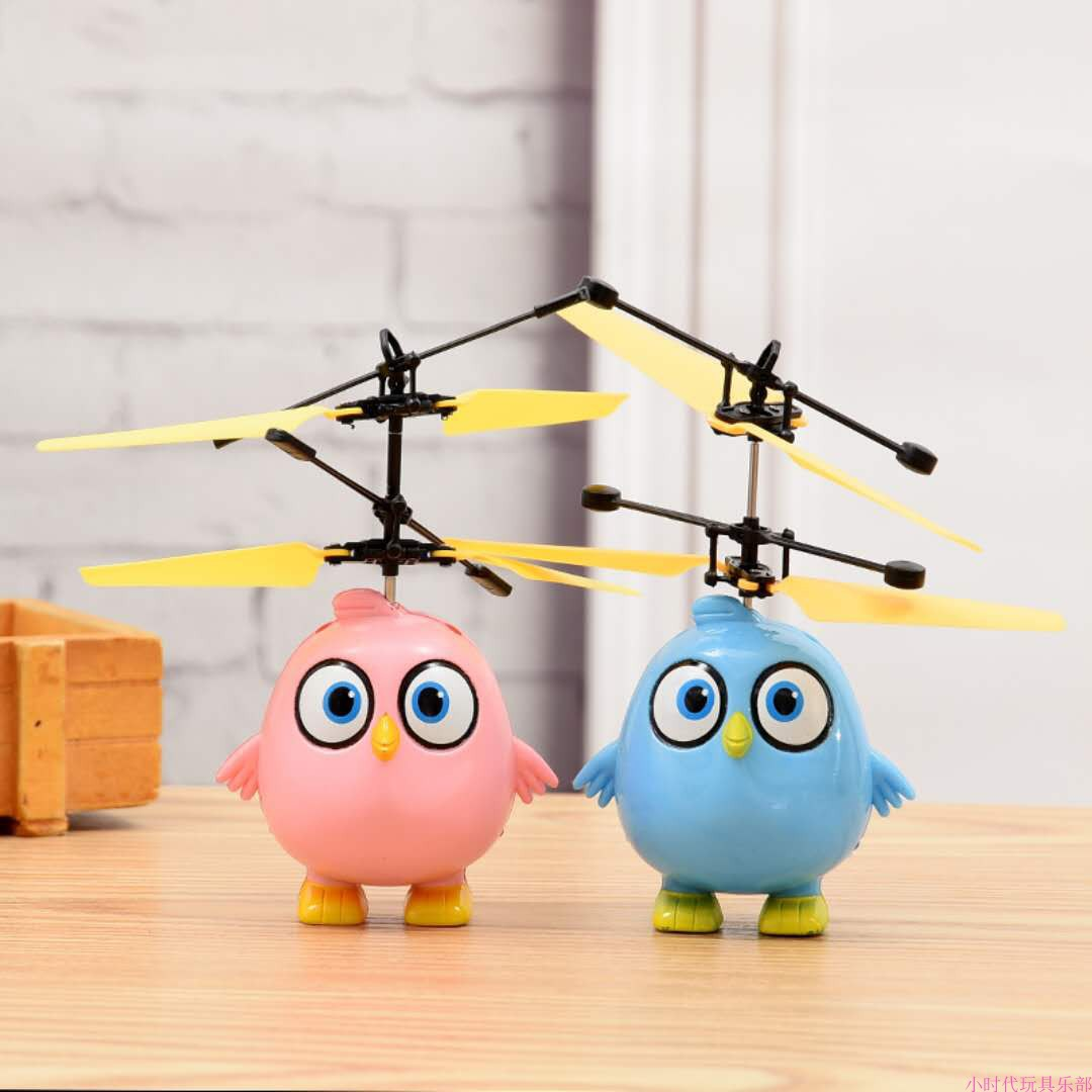 Happy Bird RC Flying Ball Luminous Kid's Flight Balls Electronic Infrared Induction Aircraft Remote Control Toys