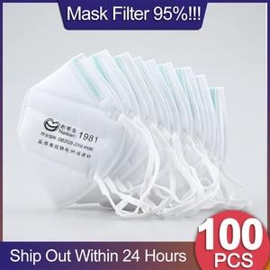 Image 2 - 100 Pcs Gezicht Maskers Beschermende Koreaanse Mond Masker Pm 2.5 Filter Masques Ademhalingsapparaatmasker Herbruikbare Gezondheid Satety Facemask Cover Maska