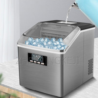 25KG Ice Machine Maker Home Small Square Ice Cube Freezing Milk Tea Shop Bottled Water Bar Desktop intelligent Automatic Inlet