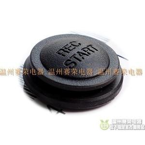 Image 2 - Kopya yeni REC/başlangıç deklanşör düğmesi Video kayıt düğmesi Sony EX260 EX280 X280 kamera onarım yedek parça