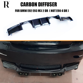 M3 Carbon Fiber Rear Bumper Lip Diffuser Protector for BMW E92 M3 Coupe E93 M3 Cabriolet 2006 - 2012 (Can't fit E90 M3) image