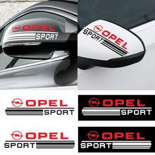 2 шт стикер на зеркало заднего вида для автомобилей opel astra