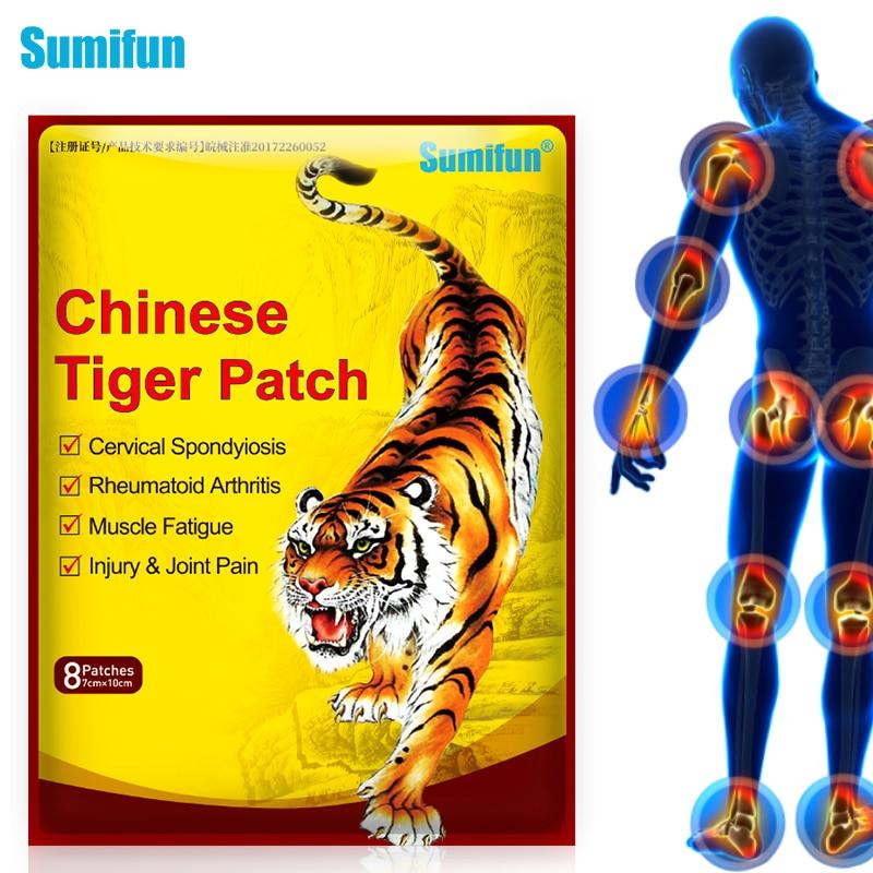 8 шт., пластыри с тигровым бальзамом для суставов и спины