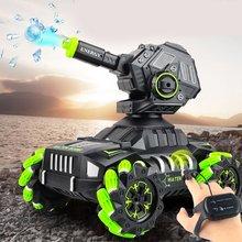 Мини танк для стрельбы с дистанционным управлением боевой водяными