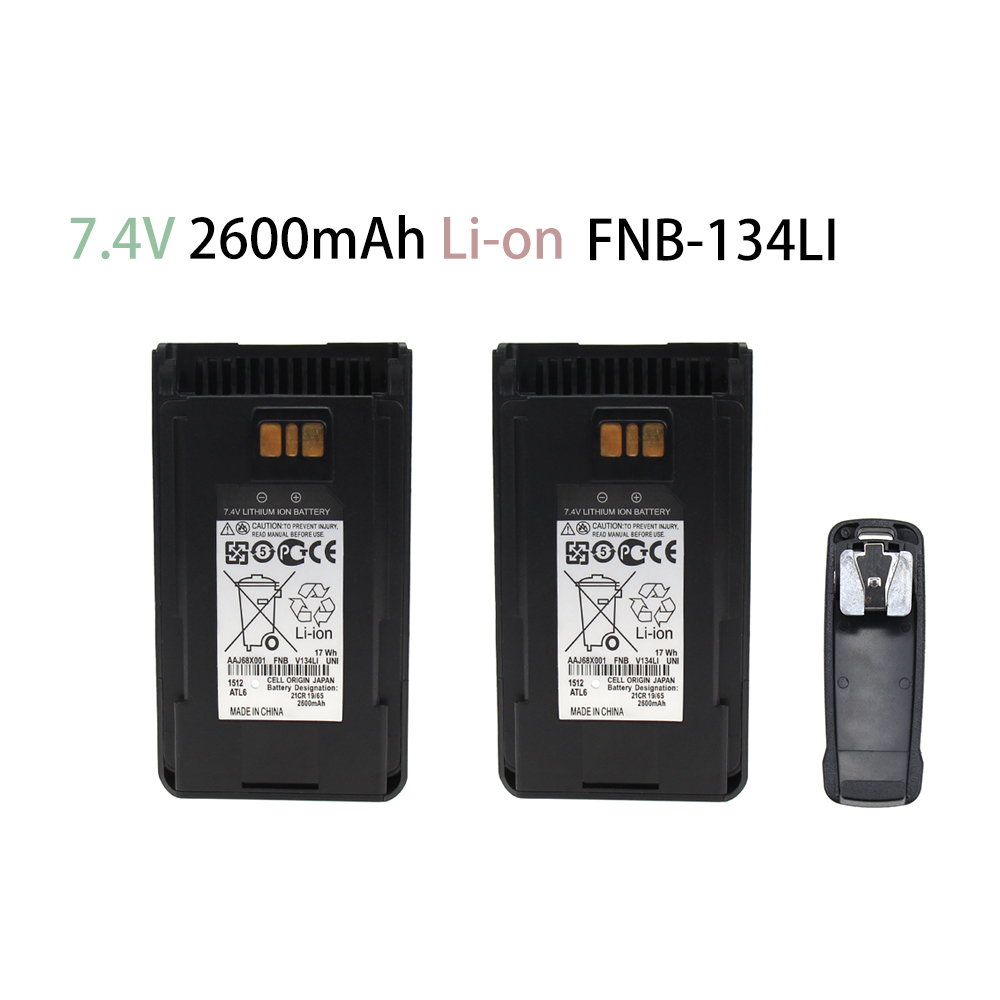 2X Replacement Battery Compatible With YAESU EVX-530 EVX-531 EVX-534 EVX-539 VX-260 VX-261 FNB-V134Li FNB-V138Li