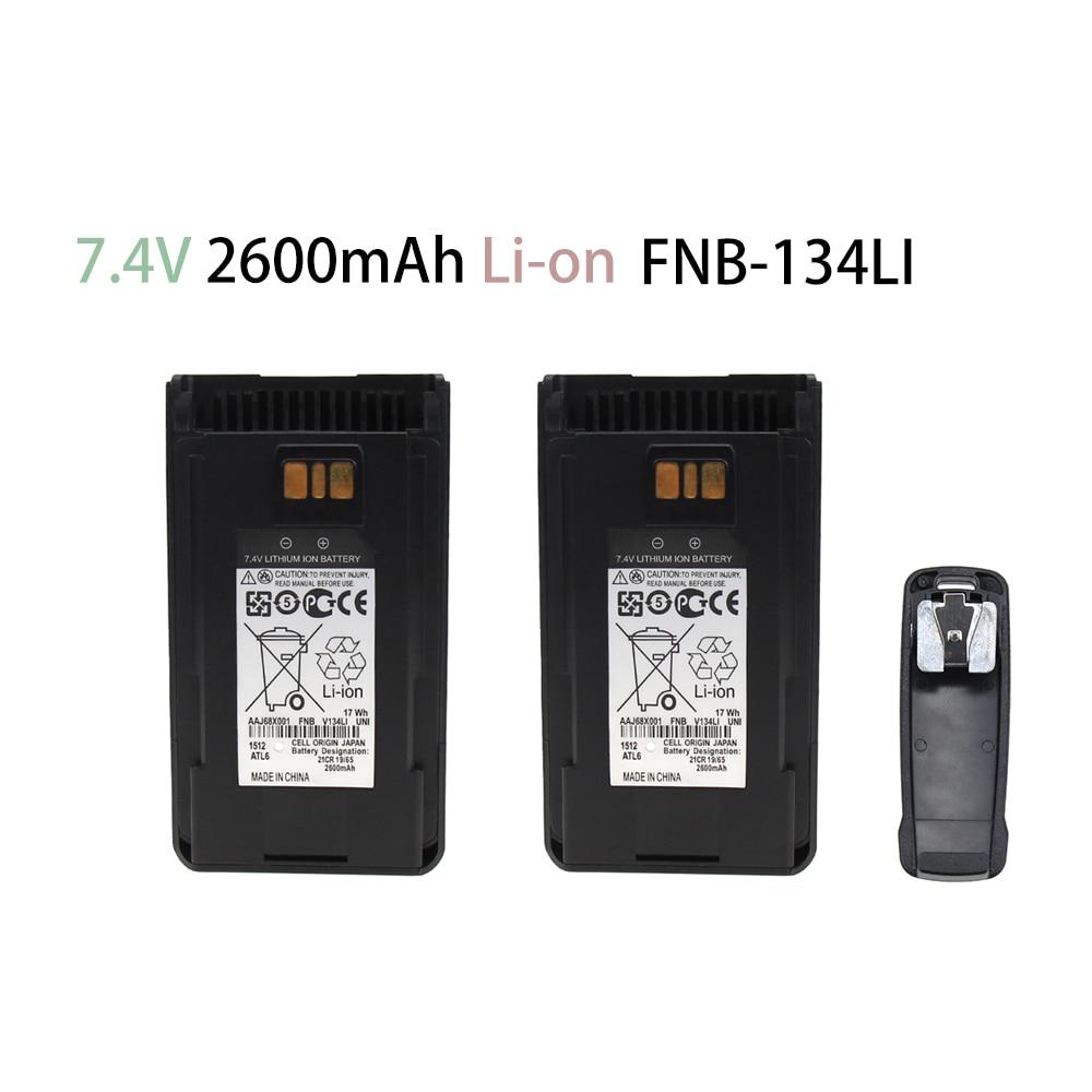 2-Pack FNB-V112 FNB-V113 Walkie Talkie Battery for Vertex Standard ...