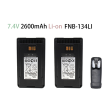 2X Replacement Battery Compatible with YAESU EVX-530 EVX-531 EVX-534 EVX-539 VX-260 VX-261 FNB-V134Li FNB-V138Li 2pcs yaesu fnb 80li lithium ion battery for yaesu vx7r vx 5 vx 5r vx 5r vx 6r vx 6e vx 7r vxa 700 vxa 7 radio 1500mah