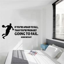 Basketball Sports  Wall Decal Personalized Kids Boys Room Vinyl Sticker Custom Name Star Decoration