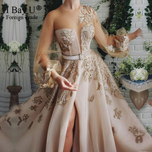 Champagne Beading Lace Evening Dress 2020 Puffy Sleeve Sequin Tulle Formal Evening Gown Opening Leg A Line