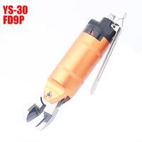 Yousailing YS-30 + fd9p pinças pneumáticas tesoura de ar/pinças ferramenta ângulo lâmina cortador ar corte 10mm plástico macio