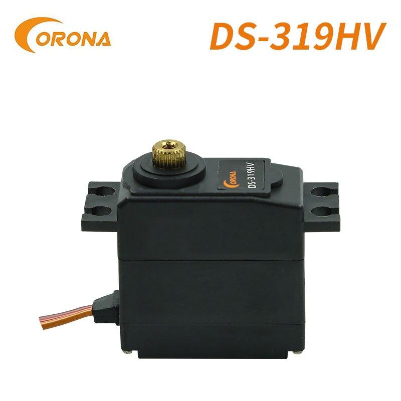 DS-319HV-主图4