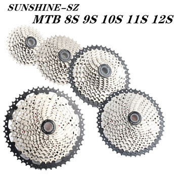 Free shipping bicycle MTB cassette 8S 9S 10s 11S 12s 30s speed 36/42/46/50T freewheel width ratio mountain bike bicycle flywheel image