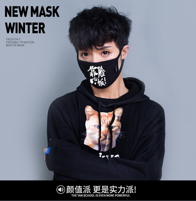Black Cartoon Face Mask Funny Teeth Punk Luminous Ghost Skull Anti- Dust Winter Cubre Bocas Hombre Cotton Mouth Mask 4