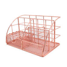 New Office Desk Organizer Multi-function Metal Stationery Desktop Storage Box Student Pen Holder Cosmetics Storage Rack