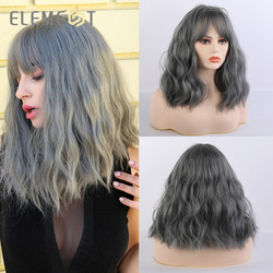 Element Short Natural Wave Hair Haze blue Color Cosplay Lolita Wig Heat Resistant Synthetic Fiber Wig for White/Black Women