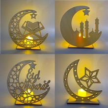 Ramadan Decorations for Home Wooden Led Light Eid Mubarak Decor Ramadan Decoration Islam