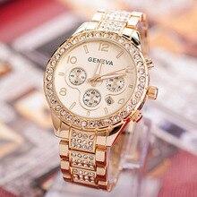 К 2020 году новых женщин прибытия часы изысканный нержавеющей стали часы стразами роскошные свободного покроя кварцевые часы Relojes Мухер