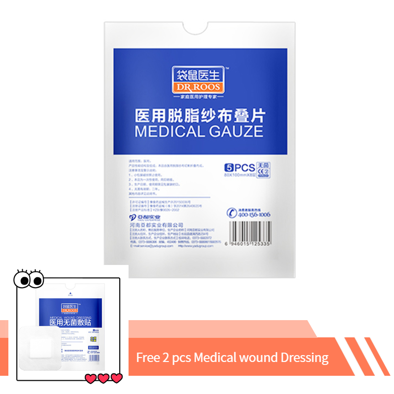 2 Pcs/lot Gauze Pad Cotton First Aid Waterproof Wound Dressing Sterile Medical Gauze Pad Wound Care Supplies