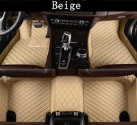 Car 3D Luxury Leather Car Floor Mats For 13 18 Lexus GS250 GS300 GS450 2013 2014 2015 2016 2017 2018 EMS Free shipping