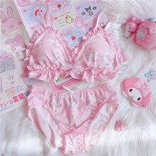 Lolita-Conjuntos de sujetador trasero para mujer, lencería completa intima rosa, conjunto de ropa interior japonesa Sexy