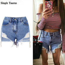 Pantalones Cortos vaqueros ajustados de cintura alta para Mujer, ropa de calle con borlas rasgadas, con agujeros Cortos, color azul
